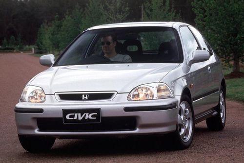 Honda Civic VTEC Coupe